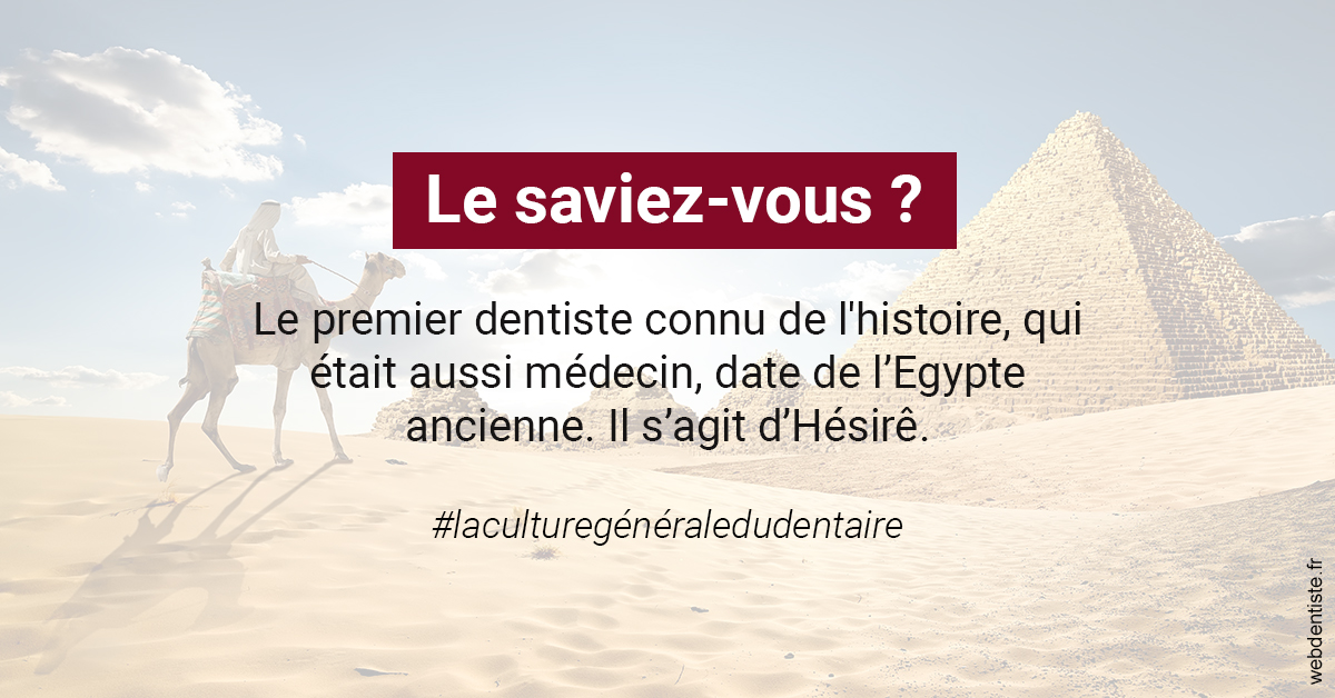 https://www.lesdentslavie.org/Dentiste Egypte 2